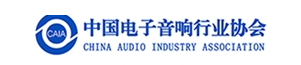 CHINE AUDIO INDUSTRY ASSOCIATION