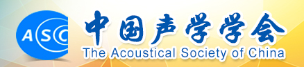 The Acoustical Society of China